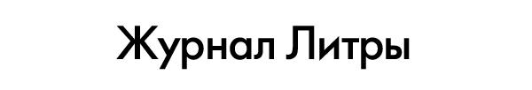 zagolovki_rassvylka2